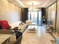 市中心港惠沃尔玛商圈 东部铭座 温馨精装两房 居家不二之选