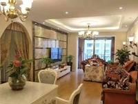 麦地金诺酒店旁东江明珠 精装三房 花园大社区 格局方正采光好