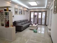 江北新苑 佳兆业对面 带电梯 豪华装修,3室2厅3300元/月家电全新