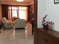 嘉和名苑 富民小学学位 大三房 125平158万