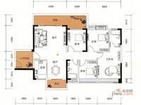 瑞峰公园里最便宜的一套142平毛坯南北通四房两厅两卫出售200万!