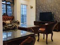 瑞峰公园里139平4加1房,业主自住轻中式装修风格诚意出售220万!满五唯一