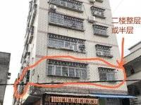 出售江北其他小区3室2厅2卫90平米32万住宅