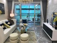 城区一手准现房 开发商直售 可公积金 内部房源优惠
