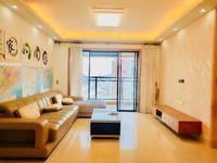 新天虹旁 首付35万 中间楼层三房朝南 宽6米阳台 过户费低