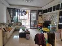 东平吉之岛旁 东湖花园七区 精装三房 户型方正 135平售188万