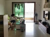 义乌旁边 精装修三房 采光好 户型方正 只要94万 首付28万即可