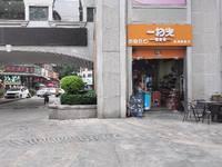 转让数码商业街北段临街店铺
