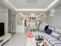 新上笋盘,德威摩卡小镇精装大3房,业主回香港居住,诚心惜售