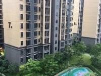 惠州一中对面 全新精装三房 家私家电可配齐 租金2300元