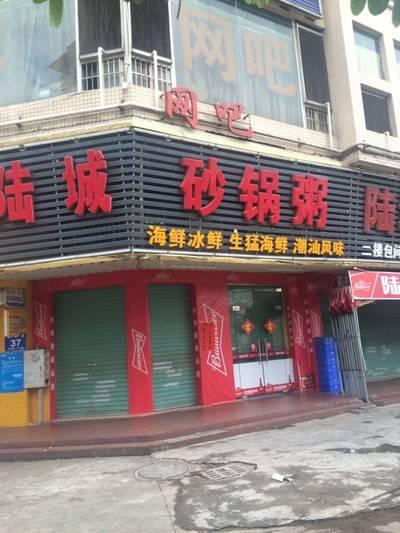 水口华昌购物广场,大路边整栋出售,买房买铺双赢,证件齐全
