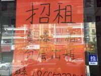 红花湖风景区沿街商铺