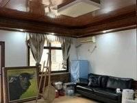 横江二路双号 顶楼95平带天台自用 超高性价比售价138万 真实图片