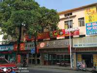 市电影公司沿街旺铺 惠城区南门路10号