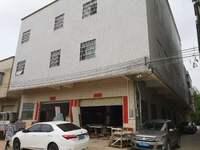 汝湖新光村双楼梯3层半厂房出租