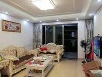 江北核心中心区 衣 食 住 行都十分便利 房子装修新!