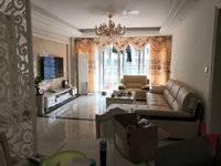中锴华章130平,品字型,东南向,标准大三房,三个阳台,带家私家电,仅售185万