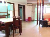 双学位、双阳台、双客厅、双卫生间、交通方便、生活设施配套齐全