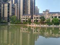 东部新城美丽洲大4房看江 中间好楼层 视野开阔 看房方便