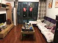 江北 首付19万买摩卡小镇精装修3房 低于市场价卖 104平 仅售110万