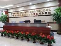 江北写字楼553平大面积办公室 带家具出租