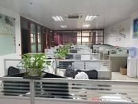江北CBD 178平办公室8000元 带家具