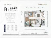 新城金樾江南一手楼盘,单价5888起,片区最低价,98-138平。