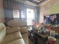 江北锦上花 豪华装修3房86平降价急售100万 房产证在手 随时看房