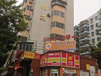加旺花园 社区内商铺