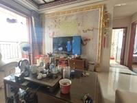 江北锦上花 豪华装修花费20多万86平三房降价急售 房产证在手 随时看房