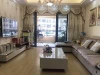 山水龙城,急售,急售,精装修,带全屋家私家电,拎包入住。