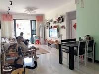 水岸城四期 玫瑰湾 88平精装三房 送家私电器