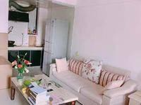 恒和主场 新净一房 家电齐全 室内卫生整洁 拎包即可入住