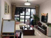 惠泽南苑 朝南精装三房 全新装修 拎包入住 首付低看房随时