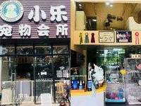 超级笋盘:江北伟豪都市印记旺铺 成熟社区 层高6米 55平米急售168万