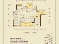 中间楼层 采光好 看房方便 愉景大厦精装三房出售
