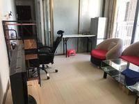 江北中心东南首府精装一房一厅出租 家私齐全 拎包入住 随时看房