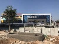 笋:水口中心小学旁临街旺铺 5.96米层高 50平米仅售100万