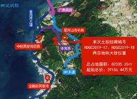 星河集团3.9亿惠东再拿两宗地