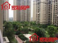 东平水悦龙湾花园江边社区单价仅售1.1万一平方,南北通透