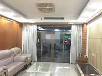 笋盘 江北丽日百合家园三房二厅132平方精装修低价急售