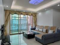 出租中颐海伦堡3室2厅2卫107.4平米3520元/月住宅