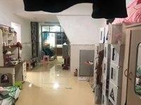 四海达21克拉 高层复式房二楼 精装修带家私家电 50平 月租金1600元