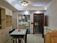 出租荷兰水乡花语岸3室2厅1卫100平米2700元/月住宅