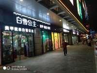 花边岭广场旁,商业街,月租1万,仅售135万