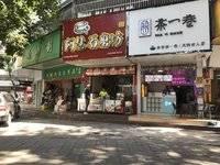 下埔金华悦酒店旁旺铺 7米层高 实用222平米 仅售162万 笋