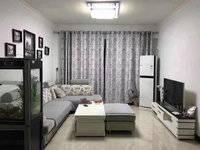 TCL翠园朝南2房2厅入读李瑞林小学和五中不容错过只卖5天来电即看房