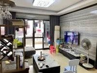 入读惠南 大小区 山水华府 可以做4房 看房方便