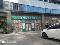 陈江大型商超临街旺铺 年底亏本卖 单价1字头 层高10米