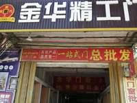 惠州大道358号150平方米临街旺铺业主一手低价5000元招租